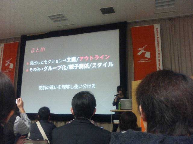 CSS Nite 4周年記念イベント(Vol.40 reprise)